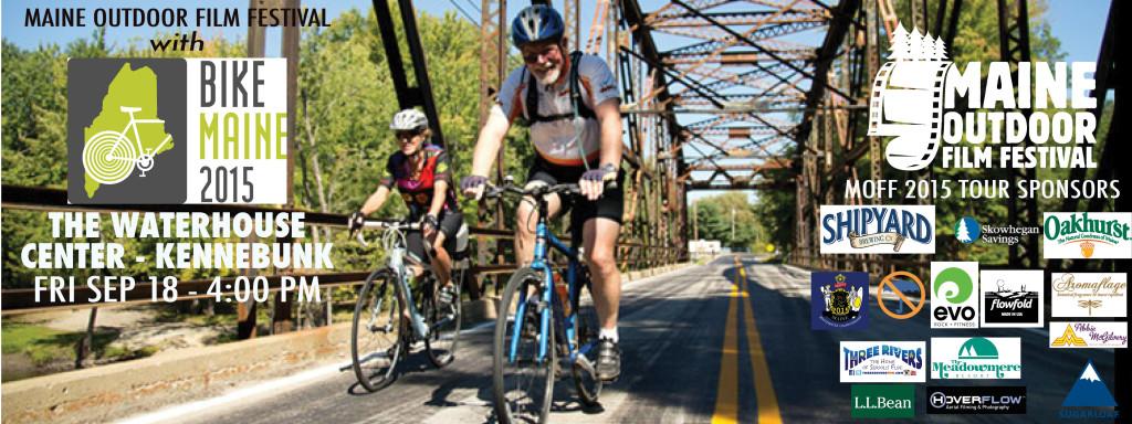 moff_fb_banner_bikemaine 2015